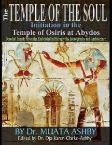 Temple of the Soul Initiation